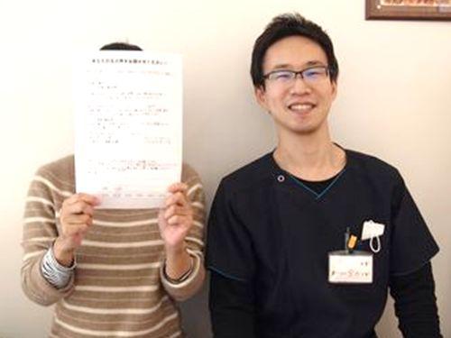 産後の骨盤矯正で腰痛・腱鞘炎が改善