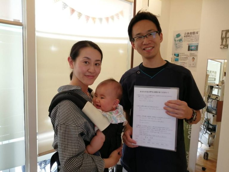 赤ちゃんと通える産後の骨盤矯正