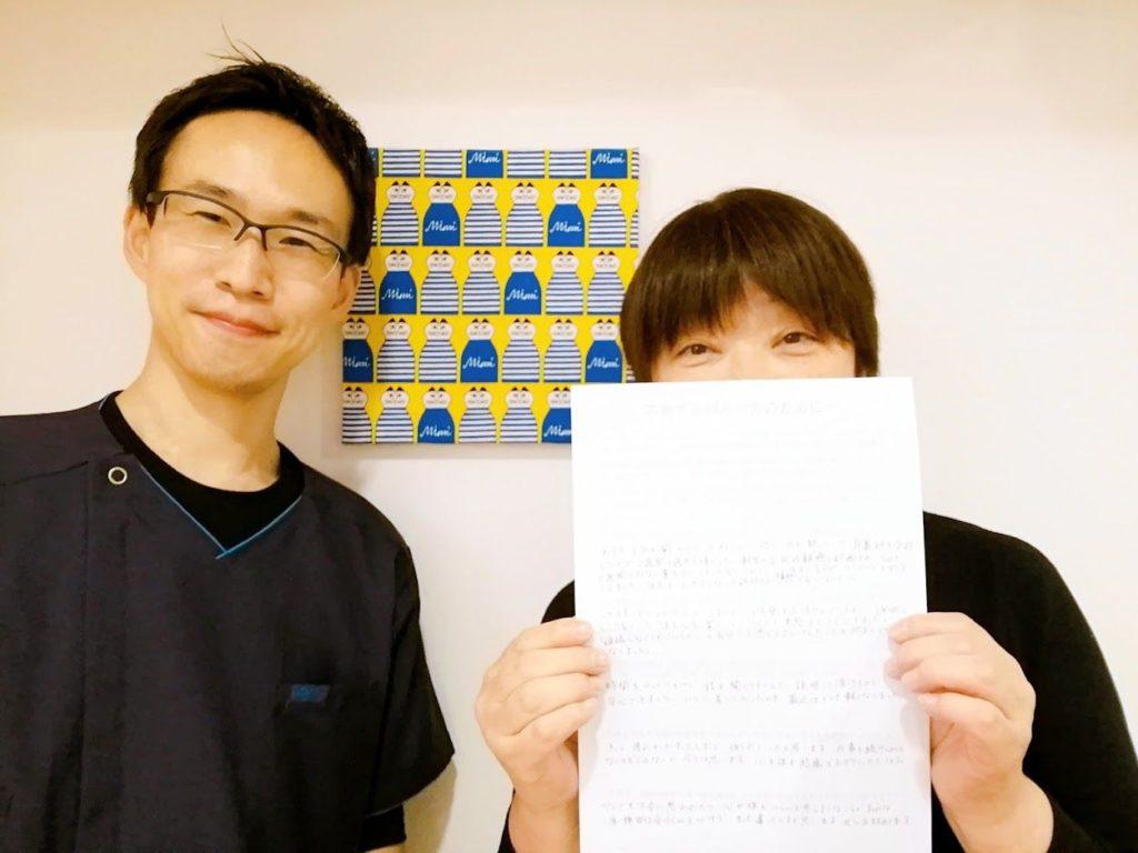 京都市の耳鼻科で突発性難聴と診断された女性