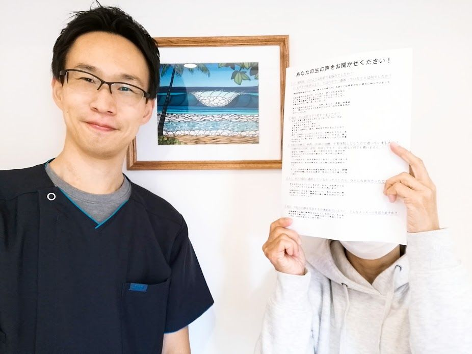 脊柱管狭窄症の治療で改善した女性